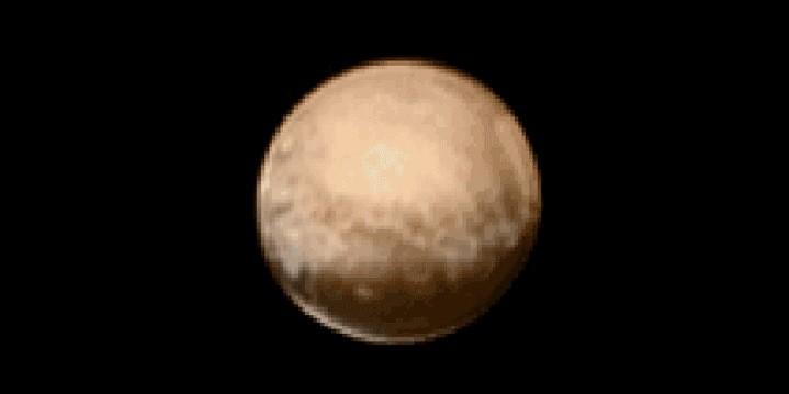 ภาพดาวพลูโต