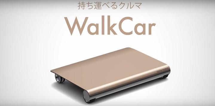 รูปลักษณ์ Walkcar ข่าวเทคโนโลยี