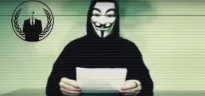 แฮกเกอร์ anonymous
