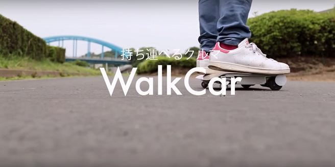 walkcar ยานพาหนะส่วนบุคคล ข่าวเทคโนโลยี