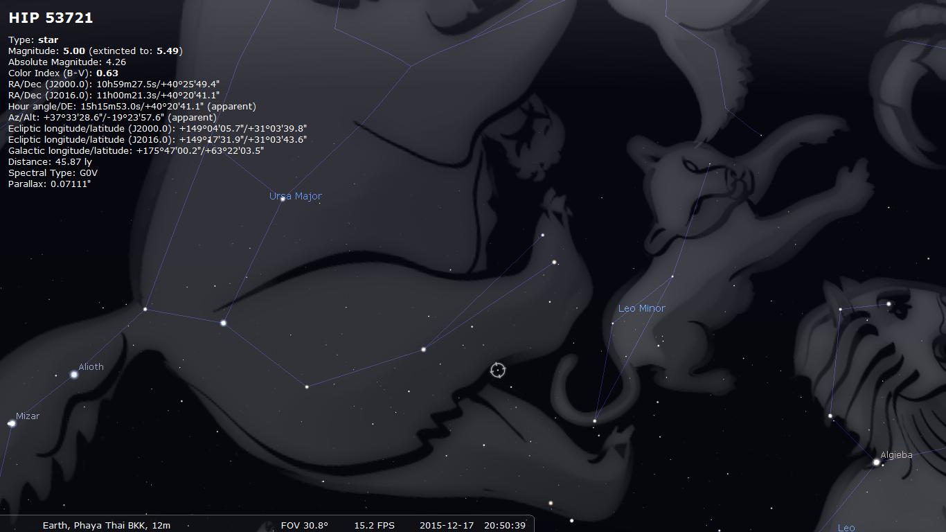 ดาวชาละวัน หรือ HIP 53721