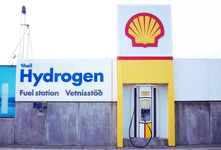 สถานีเติมพลังงานไฮโดรเจนของปั้มเชลล์ที่เมือง Reykjavík ประเทศ Iceland