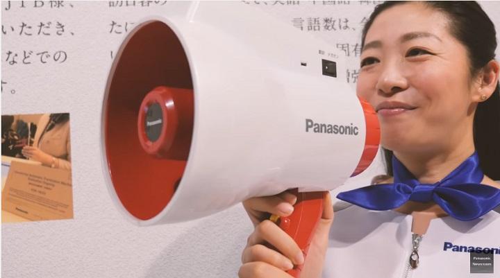 โทรโข่งแปลภาษาจากพานาโซนิค