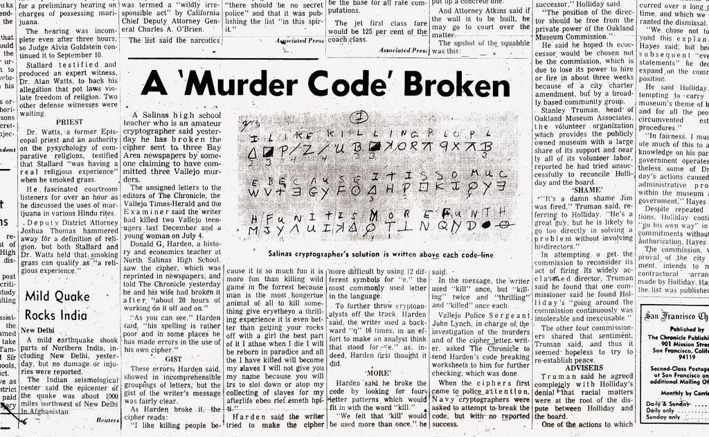 ตัวอย่างรหัสของฆาตกรจักรราศี