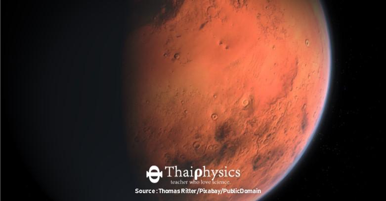 ตรวจจับแผ่นดินไหวได้เป็นครั้งแรกบนดาวอังคาร