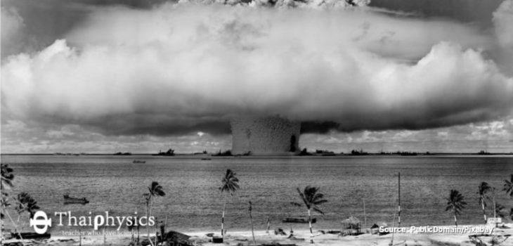 การทดสอบระเบิดนิวเคลียร์