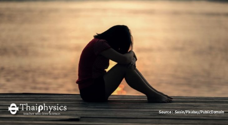 ความลับของการยอมแพ้และซึมเศร้า