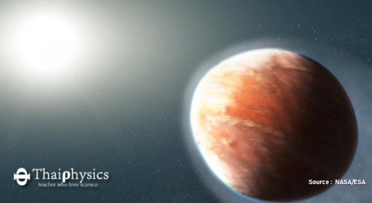 ข้อมูลใหม่ของดาวเคราะห์แก๊ส WASP121b
