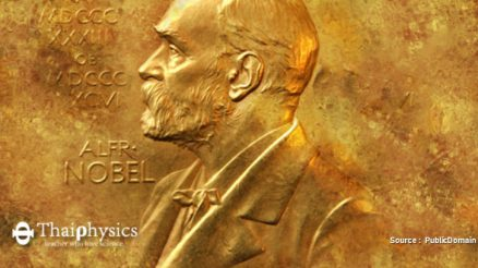 รางวัลโนเบลสาขาการแพทย์ ประจำปี 2019 6