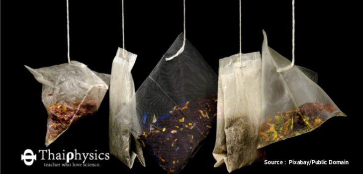 ไมโครพลาสติกจากถุงชา