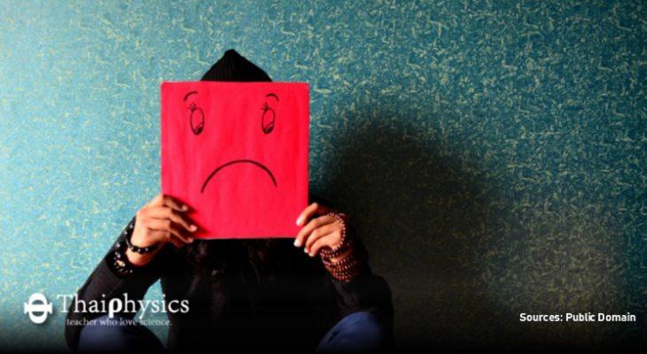ความเครียดทำให้สมองเสียยหายได้