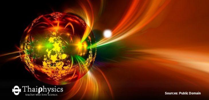 อนุภาคสื่อแรงชนิดใหม่ x17