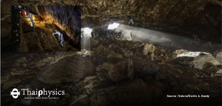 ถ้ำเก่าแก่ที่สุดในอเมริกาเหนือ